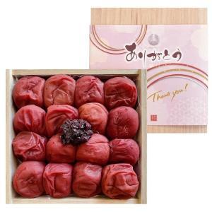 ありがとう しそ梅(しそ漬け梅・紀州産南高梅) 500g木箱入り|nagaikiya88