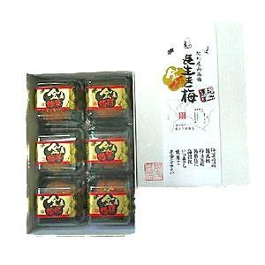 金梅招6粒個包装(はちみつ梅金粉入り・紀州産南高梅 塩分8%)|nagaikiya88