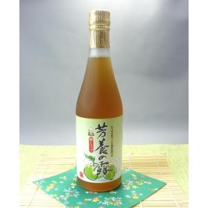 芳養の露(梅シラップ) 590g|nagaikiya88