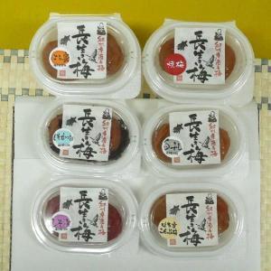 食べくらべ6個セット(紀州産南高梅・はちみつ梅 しそ漬け梅  しそかつお梅 白干し 昆布梅 黒焼きの梅) nagaikiya88