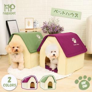 送料無料 ペットベッド 犬小屋 クッション付き ドーム型ハウス ペットハウス 犬 猫 洗える 折り畳み ペット用 ドーム型ベッド