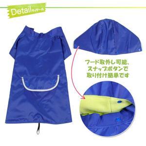 【特価セール中】送料無料 犬レインコート 着せ...の詳細画像4