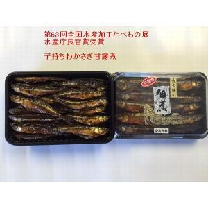 子持ちわかさぎ甘露煮|nagakubo-f