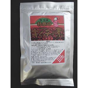 キムチの素 粉末 100g     無添加  x3袋セット  (5%引き) キムチ漬け・キムチ鍋・炒...