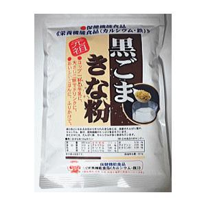 元祖 黒ゴマきなこ 350g  5袋で1袋サービス(合計6袋)
