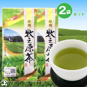お茶 牧之原茶100g 牧の原茶の深蒸し茶