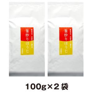 釜炒りほうじ茶100g 宮崎茶 焙じ茶