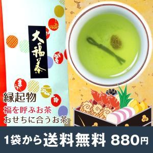 お茶 抹茶入り玄米茶 日本茶 お正月 お年賀 大福茶ティーバッグ5g×6p