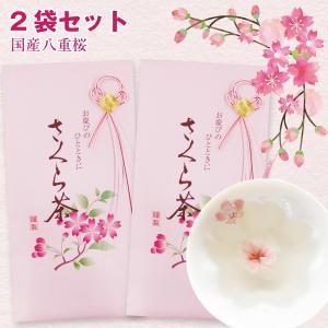 桜茶40g さくら茶 花びら茶 塩漬けさくら 御祝...