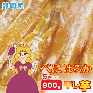 べにはるか品種は甘みが強くねっちりとしたタイプで人気です。 遠州(静岡県西部)のからっ風と太陽の恵み...