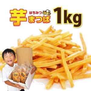 お菓子 芋けんぴ 芋松葉 さつま芋のお菓子 極細芋まつば100g×10袋 1kg  松浦食品