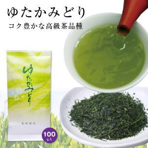 ゆたかみどり100g(深蒸し茶)の解説   色よく、コク豊かな鹿児島産のゆたかみどり品種茶です。  ...