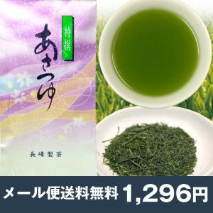 お茶 鹿児島茶 特選あさつゆ100g 深蒸し茶 煎茶