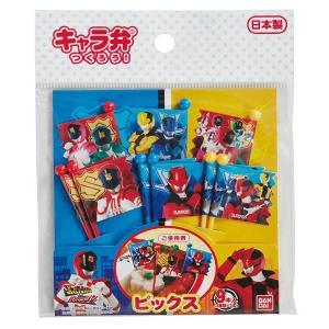 ルパンレンジャー・パトレンジャー ランチピックス|nagamineshouten2