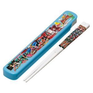 リュウソウジャー スライド式 箸&箸箱セット|nagamineshouten2