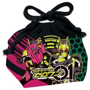 仮面ライダー ゼロワン ランチ巾着 弁当袋|nagamineshouten2