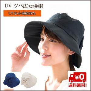 UVカット率98% ツバ広 UV女優帽 帽子 折りたたみ レディース|nagamineshouten2