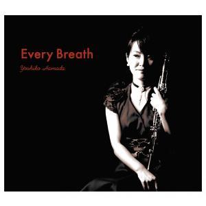 Every Breath  浜田佳子 JAZZ CD