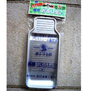 サイズ:220×95(mm)材質:アルミ注:この商品はメール便対応ですが、宅急便は別途送料がかかりま...