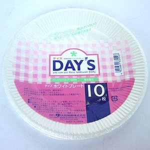 デイズ ホワイトプレート 18cm 10枚入 (紙皿) (北海道、東北¥1000・沖縄、離島¥2000別途送料)|nagamineshouten2