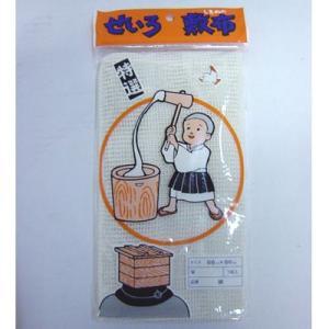 セイロ 敷布(蒸し布・もちつき)2〜3升用 nagamineshouten2