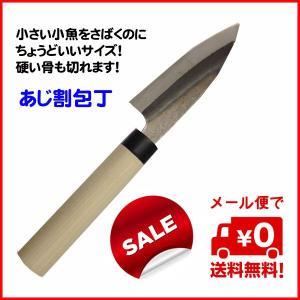 アジ割包丁 (小出刃包丁) 105mm  nagamineshouten2
