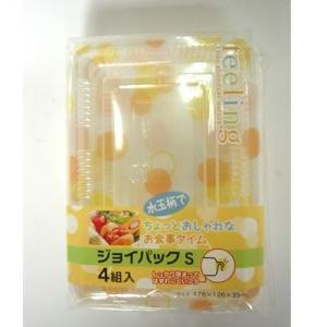 ジョイパック S 4P (折箱・弁当箱) (北海道、東北¥1000・沖縄、離島¥2000別途送料)|nagamineshouten2
