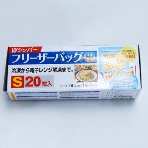 フリーザーバッグS 20枚入り (北海道、東北¥1000・沖縄、離島¥2000別途送料)|nagamineshouten2
