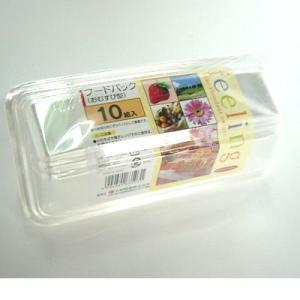 フードパック おにぎり型 10P (折箱・弁当箱) (北海道、東北¥1000・沖縄、離島¥2000別途送料)|nagamineshouten2