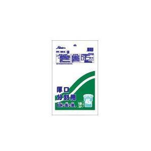 セイケツ 分別用45リットルポリ袋(LDPE)(SD-2) 半透明(厚口) 10枚入 ゴミ袋|nagamineshouten2