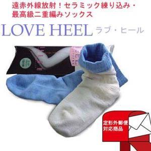 ラブヒール 靴下|nagamineshouten2