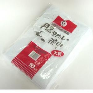 月星 タオル雑巾 10枚入 (北海道、東北¥1000・沖縄、離島¥2000別途送料)|nagamineshouten2