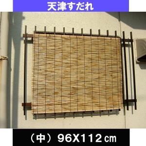 天津 すだれ(よしず) 中 (96X112) (北海道、東北、沖縄¥1500別途送料必要)|nagamineshouten2