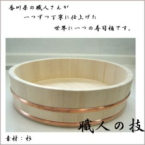 日本製 木製 寿司桶(14号 1升) (北海道、東北¥1000・沖縄、離島¥2000別途送料)|nagamineshouten2|02