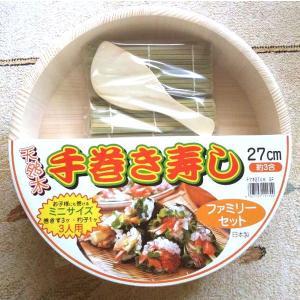 木製 寿司桶(手巻き寿司セット) (北海道、東北¥1000・沖縄、離島¥2000別途送料)|nagamineshouten2