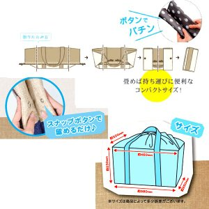 おしゃれ レジカゴバッグ 選べる9種類 nagamineshouten2 02