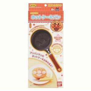 アンパンマン ホットケーキパン (キャラクター・フライパン)(外箱開封小さくして発送します) nagamineshouten2