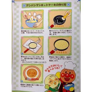 アンパンマン ホットケーキパン (キャラクター・フライパン)(外箱開封小さくして発送します) nagamineshouten2 02
