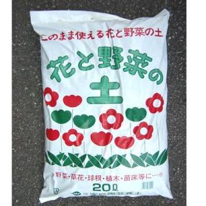 花と野菜の土 20L (北海道、東北¥1000・沖縄、離島¥2000別途送料)|nagamineshouten2
