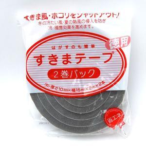 ニトムズ すきまテープ 2P|nagamineshouten2