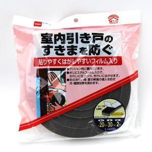 ニトムズ 新ソフトテープ  20mmX30mmX2m E-0033 (北海道、東北¥1000・沖縄、離島¥2000別途送料)|nagamineshouten2
