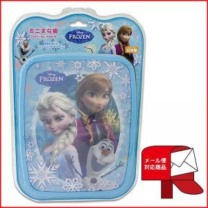アナと雪の女王 まな板 カッテイングボード(ana-1)メール便可|nagamineshouten
