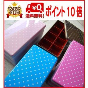 ポイント10倍 重箱 角型 スクエア 2段 水玉 ドット (ピンク・ブルー・ブラウン) 8.5寸 3〜4人用 送料無料 nagamineshouten