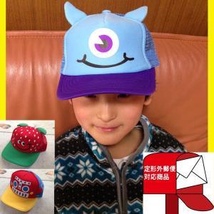 ポイント10倍 子供用 メッシュキャップ 帽子 (男の子 女の子) 定形外可 nagamineshouten