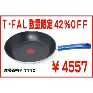 T-FAL ユニゾン IHステンレスフライパン 25cm(k-tfal-1)|nagamineshouten