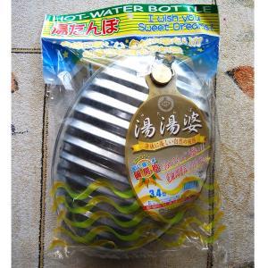 IH対応 トタン湯たんぽ 3.4型(yuta-1)|nagamineshouten