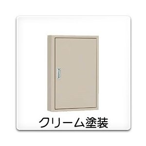 B12-515C 日東工業 盤用キャビネット(露出形)[木製基板付]・クリーム色(500×1500×120、片扉)|nagamono-taroto