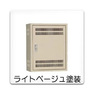 B12-69L 日東工業 熱機器収納キャビネット[木製基板付]・ライトベージュ色(600×900×120、片扉)|nagamono-taroto
