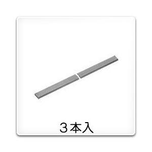 BP45-10 日東工業 銅バー(18×3×1500、3本入) nagamono-taroto