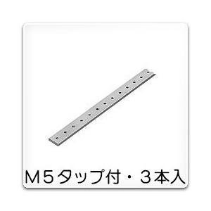 BP45-105T5 日東工業 銅バー・M5タップ付(15×3×1500、3本入) nagamono-taroto